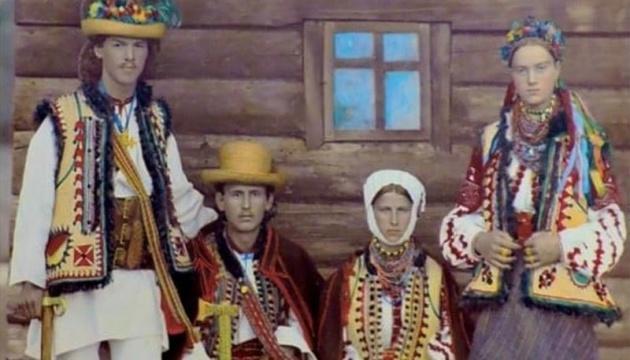 В Італії вийшла друком наукова книга «Українська етнографія та антропологія»