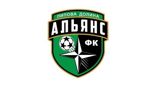 Футбольный клуб «Альянс» снимется с Первой лиги - СМИ