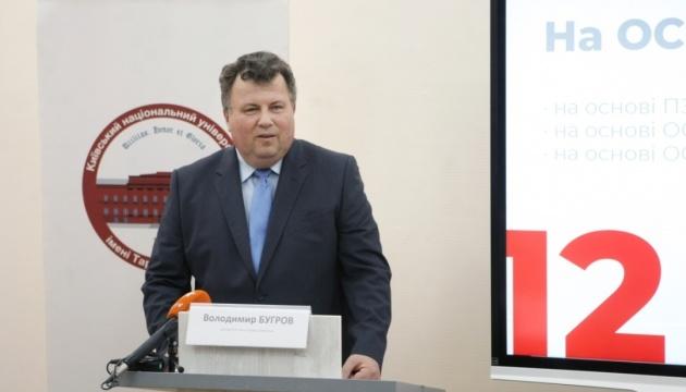 Ректор университета Шевченко рассказал, сколько студентов зачислили на бюджет