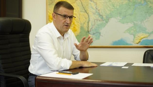 Мельник каже, що Бюро економічної безпеки не встигають запустити вчасно