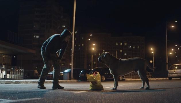 Короткометражный фильм Буковской «Бульмастиф» вышел онлайн