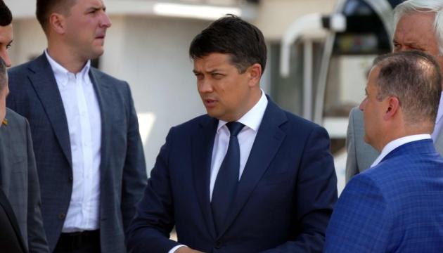 Razumkov visits JFO area in eastern Ukraine