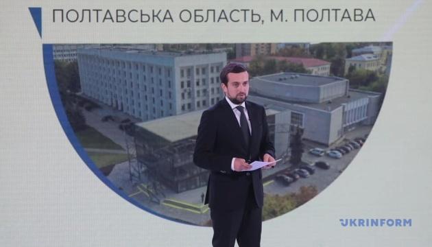 «Большая реставрация» проходит на 36 объектах культурного наследия - ОП