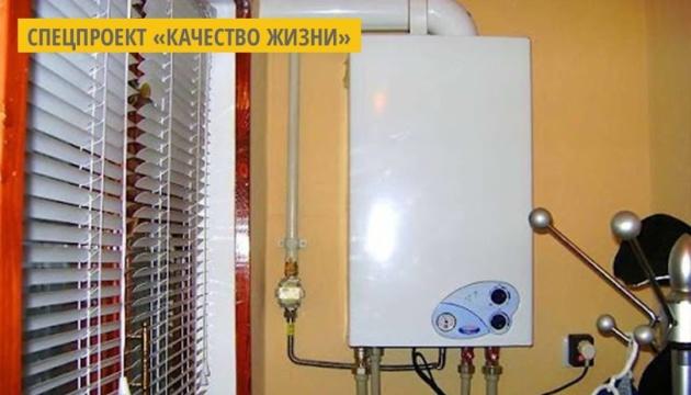 Индивидуальное отопление: в Тростянце на Сумщине горожане обеспечены теплом и горячей водой
