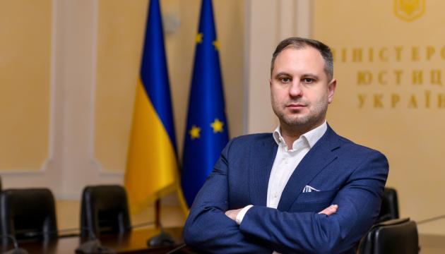 Уряд звільнив заступника міністра юстиції Ліщину