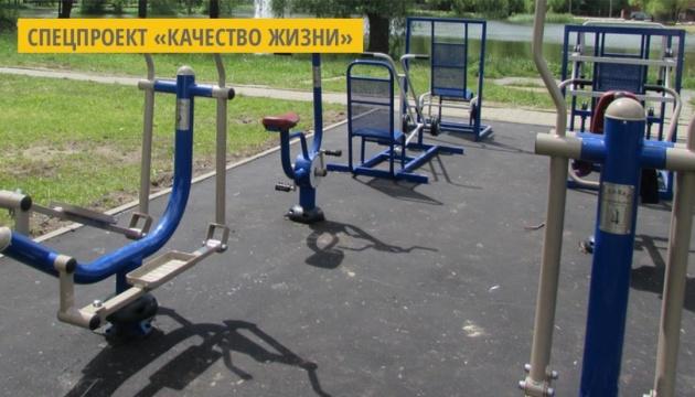 На Львовщине в 20 парках установят спортивные площадки