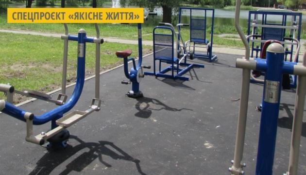 На Львівщині у 20 парках встановлять спортивні майданчики