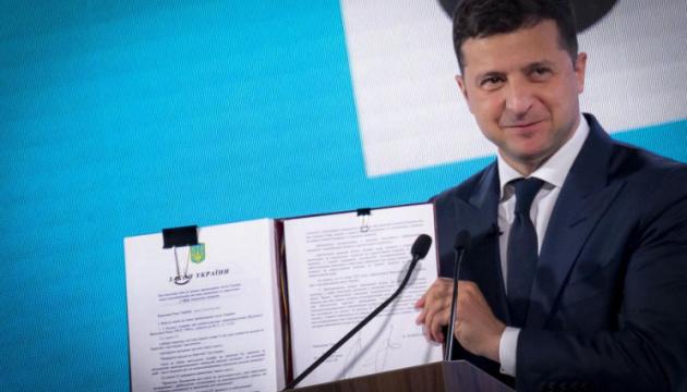 Объявили конкурс рисунков знака отличия Президента «Национальная легенда Украины»
