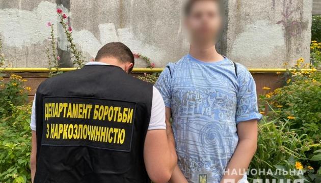 Киевлянин за биткоины продавал наркотики и психотропы