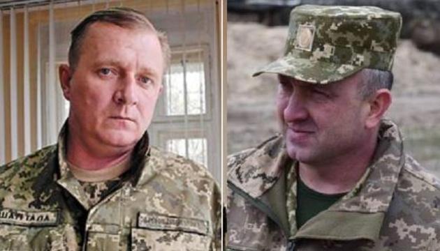 Що відомо про нових начальника генштабу ЗСУ та командувача ООС