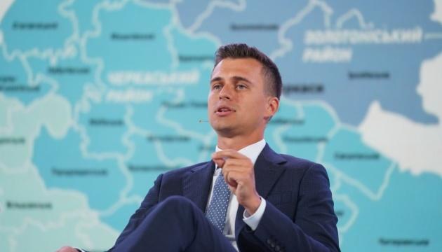 Глава Черкасской ОГА: У нас есть 53 проекта, но инвестор не доезжает до тергромад