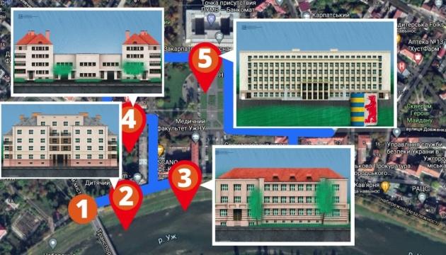 «Чешское наследие в Ужгороде»: 30 объектов войдут в новый туристический маршрут