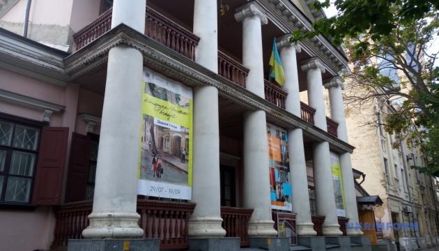У Музеї української діаспори відкрилася виставка про Катерину Кричевську-Росандіч