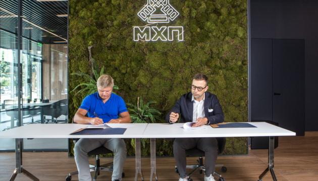 МХП подписал меморандум о сотрудничестве с Украинским фондом стартапов