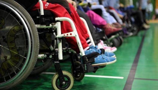 Реабілітація дітей з інвалідністю цьогоріч профінансована лише на 18% - уповноважена Президента
