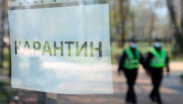 Quarantine in Ukraine may be extended after Aug 31 – Health Ministry