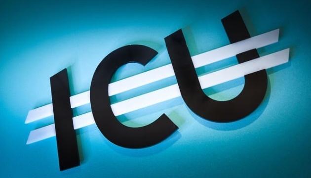 ICU  возглавила рейтинг торговцев ОВГЗ в 2020 году – НКЦБФР