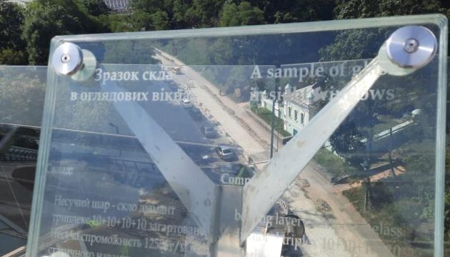 Вандал с «моста Кличко» сказал полиции, что испытывал конструкции на прочность