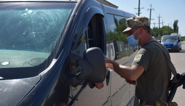 Прикордонники на Луганщині затримали росіянку зі снайперським прицілом