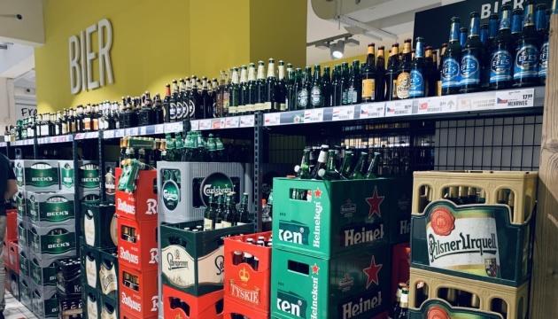 Пандемія змусила німців пити ще менше пива