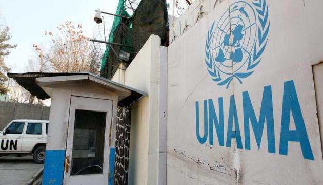 Штаб-квартира ООН в Афганистане подверглась артиллерийскому удару