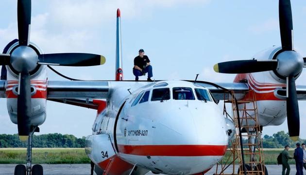 Украинские самолеты прибыли в Турцию для тушения лесных пожаров