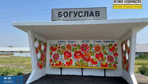 Зупинки на Дорозі єдності на Дніпропетровщині прикрашають Петриківським розписом