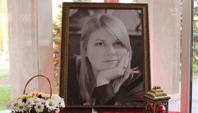 U.S. diplomats call on Ukrainian authorities to bring Handziuk's murderers to justice
