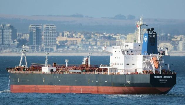 Держдеп переконаний, що за атакою на танкер Mercer Street стоїть Іран