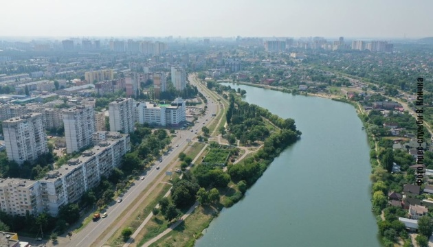 В Киеве показали, как ремонтируют парк «Радунка»