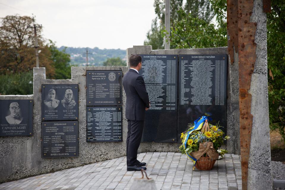Зеленский почтил память погибших военных, защищали Авдеевку / Фото: Офис Президента