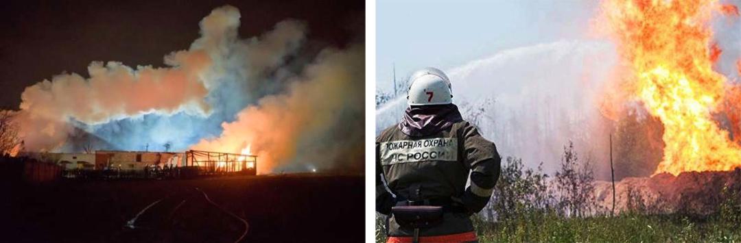 Взрыв на газопроводе в Пермском крае РФ