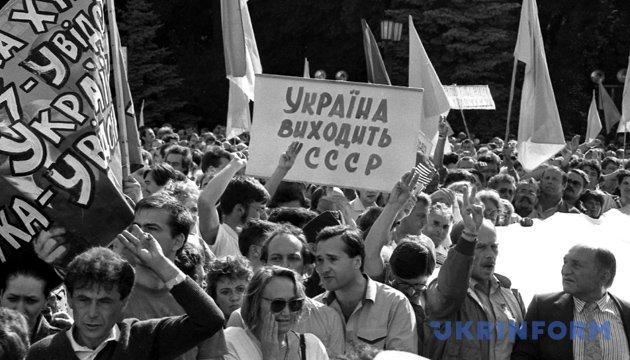 На фото: на вулицях біля будівлі Верховної Ради багатолюдно, кожен вітає проголошення незалежності України. Київ, 24 серпня 1991 року. Із фондів Укрінформу