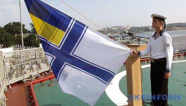 На фото: Підняття прапора на кораблі Військово-Морських Сил України. Фото Укрінформу
