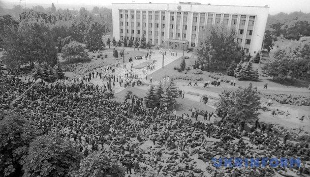 На фото: Страйкарі під час акції протесту. З архіву Укрінформу.