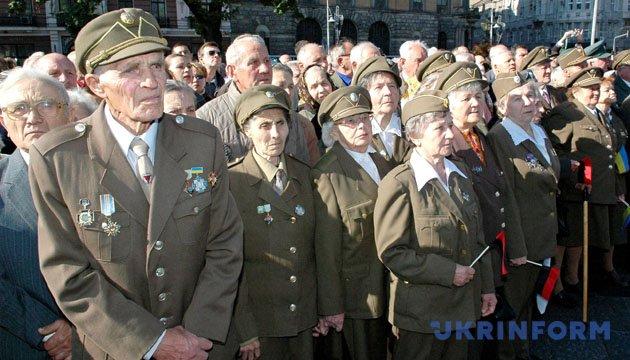 На фото: Учасники урочистого віче з нагоди 64-річчя УПА у Львові. З архіву Укрінформу.