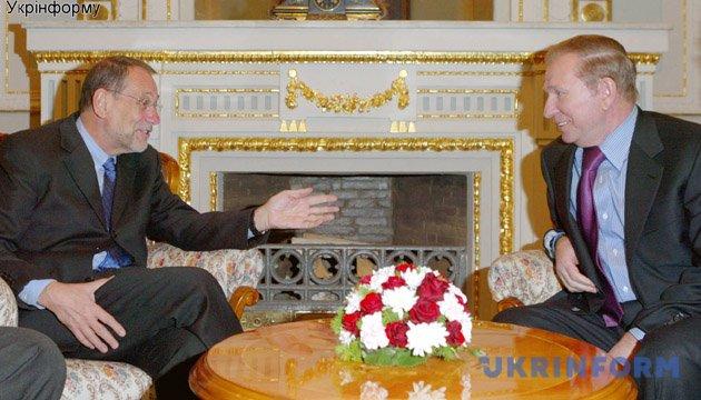 На фото: Леонід Кучма та Хав'єр Солана під час зустрічі. Із фондів Укрінформу