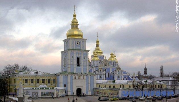 На фото: Свято-Михайлівський Золотоверхий собор. Із фондів Укрінформу