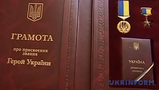 На фото: Державна відзнака «Герой України». Фото twitter