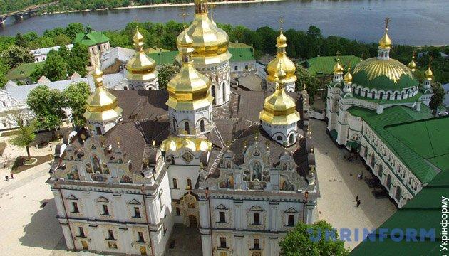На фото:Успенський собор Києво-Печерської лаври. З фондів Укрінформу