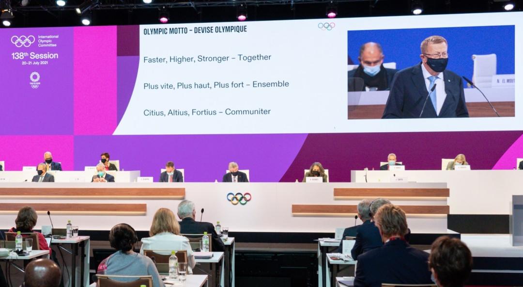 Фото: International Olympic Committee