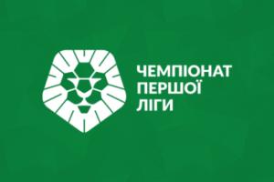 «Кривбас» здобув другу перемогу у футбольному чемпіонаті Першої ліги