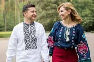 Президентське подружжя презентує заходи до 30-го Дня Незалежності України
