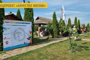 На Закарпатье провели первый детский рыболовный фестиваль