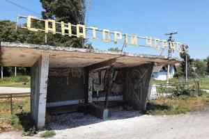 Прикарпатське Черче: життя на цілющих водах з церквою та співанками