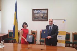 Українська асоціація бізнесу і торгівлі та МЗС України підписали меморандум про співпрацю