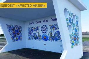 На Днепропетровщине семь автобусных остановок украсили Петриковской росписью