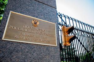 Штати видворяють 24 російських дипломатів, вони мають виїхати з країни до 3 вересня