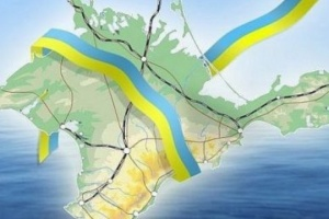 Crimea will never be Russian territory – Zelensky