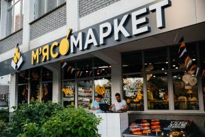 Баланс емоцій, комфорту та якісної кулінарії: у Києві відкрили новий «М'ясомаркет»